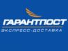 ГАРАНТПОСТ, служба экспресс-доставки Саратов