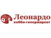 ЛЕОНАРДО магазин Саратов