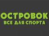 ОСТРОВОК магазин Саратов