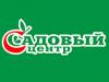 САДОВЫЙ ЦЕНТР торговый комплекс Саратов