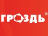 ГРОЗДЬ сеть супермаркетов Саратов