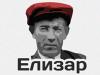 ЕЛИЗАР торговая компания Саратов