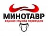 МИНОТАВР Саратов