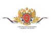 СДСЭ, Саратовский Департамент Судебных Экспертиз Саратов